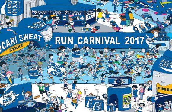Run+ Fun!「寶礦力.跑步嘉年華」@科學園 [日子內詳]
