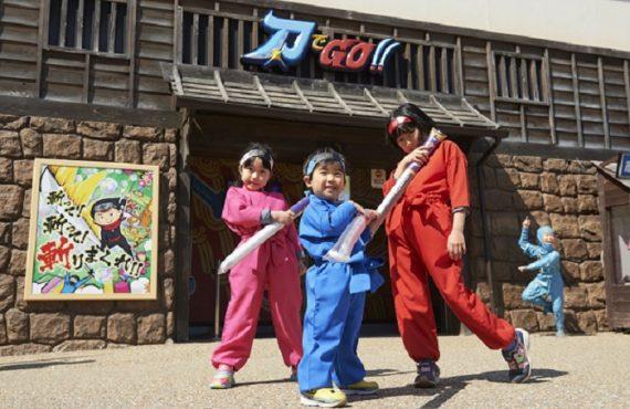 去日本「學劍」樂園‧大玩「忍者修行」