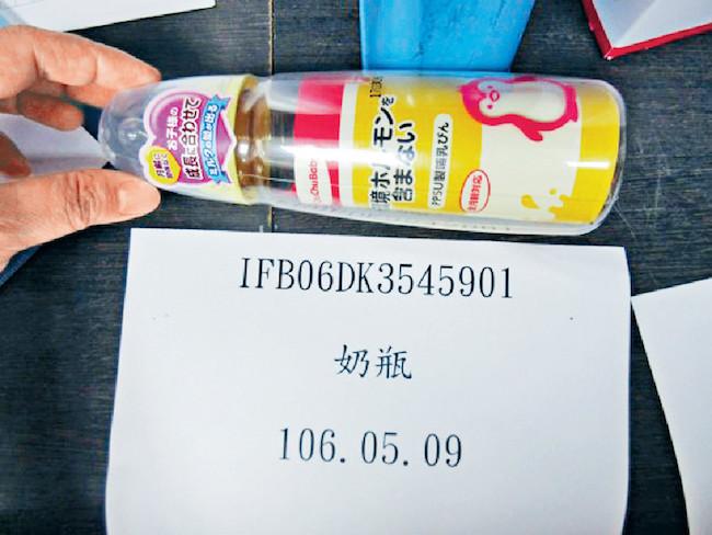 日名牌奶樽含雙酚A ・台令下架港送檢
