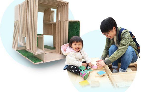 免費玩巨型傢俬「迷宮」+遊樂會 +抬轎比賽@中環海濱