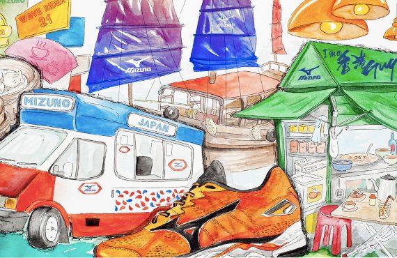 親子跑+懷舊美食&遊戲@沙田科學園