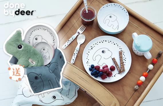 送總值$2,268「Done by Deer」嬰幼兒產品.來自丹麥