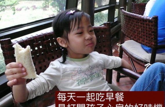 成功韓媽‧8 大黃金家教