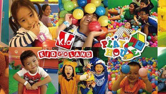 送總值$2,640「Play House Play Cafe@Mikiki」遊樂場入場券.開心哂!