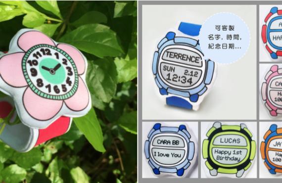 「Rabbit Mint」超可愛BB布手錶.可加名及日期時間