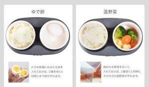 日本「即蒸飯盒」.帶飯「新鮮」