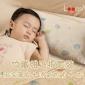 送總值$2,108 「LogosArt 竹纖維嬰兒床上用品」.活潑+天然