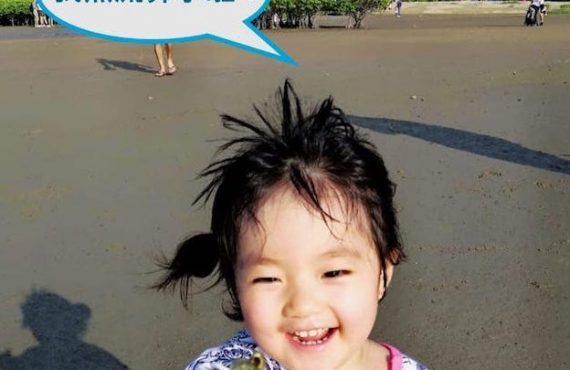 兒童「鼻敏感」.5個「簡易舒緩」配方