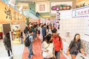 「回味香港情」大型互動展覽+懷舊市集