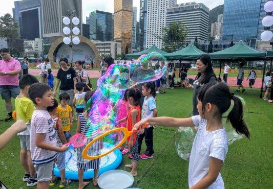免費好去處:「中環夏誌」玩加大碼遊樂園@中環海濱
