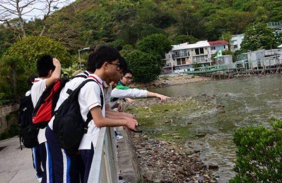 保育大嶼山海岸地區 - 親子工作坊