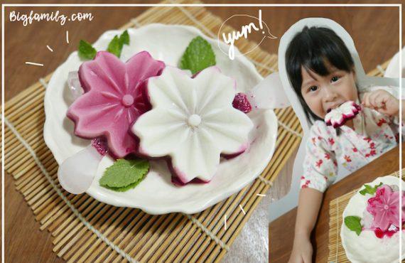Happy Meal:紅菜頭牛乳冰冰