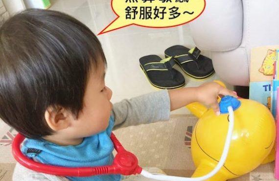兒童鼻敏感.5舒緩湯水