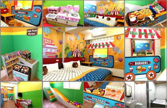「兒童樂園」親子民宿.小朋友VIP