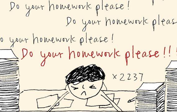你要快D做功課啦
