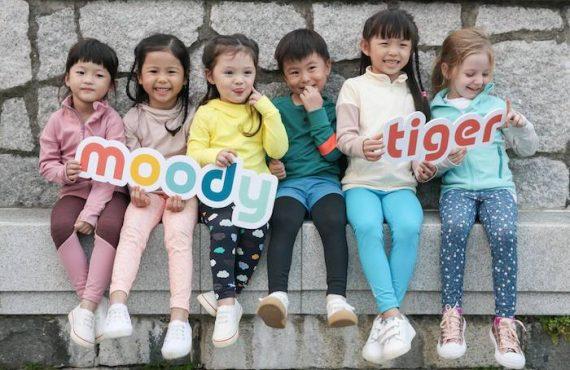 送總值$2,400「moody tiger」冬季靚裝・親子齊齊著
