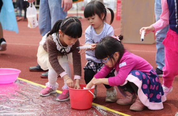 兒童節「遊戲運動Jam」@親子免費