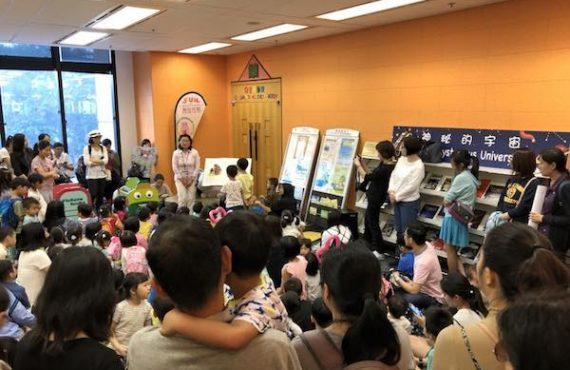 遊戲在圖書館—礦場歷險@香港中央圖書館
