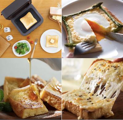 日本「豪華烤包機」.4「美食」功能