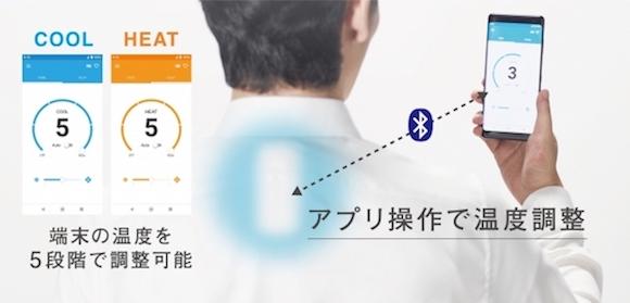 Sony貼身「手機冷氣」.超細登場