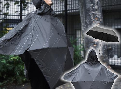 雨傘「變雨褸」2合1