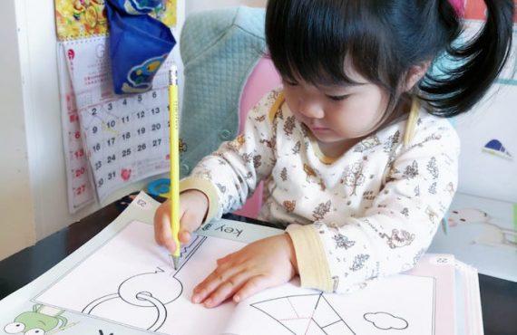 七所「讀得開心、學得愉快」的優質幼稚園
