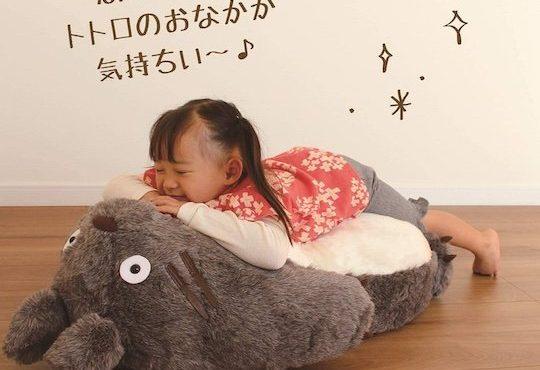「龍貓櫈」肥嘟嘟‧溫暖登場!